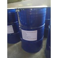 Quality Insecticide Chlorpyrifos 97% TC / 480G/L EC in 200KG Iron Drum for sale