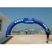 Wholesale Customized Nylon Inflatable Advertising Arch / Opening Fashionable Inflatable Airblown Arch from china suppliers