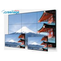 Wholesale High Resolution Indoor LED Video Display Screen 55 Inch 1920 X 1080Pixels from china suppliers