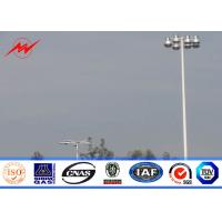 Wholesale 4 Sections 10mm 40M HDG High Mast Light Pole with 55 Lamps Wind Speed 30m/s from china suppliers