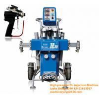 Wholesale High pressure PU polyurethane insulation spray foam machine, PU pouring machine from china suppliers