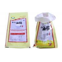 Wholesale 25 Kg Gravure Printing Poly Woven Bags , PP Bags For 15 Kg Packaging from china suppliers