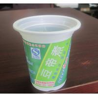 Wholesale 380ml Disposable Smoothie Plastic Cups / Mung Bean Soup Cups PP from china suppliers