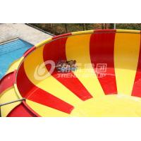 Wholesale Giant Platform Fun Aqua Park Custom Water Slides / Water Playground Equipment from china suppliers