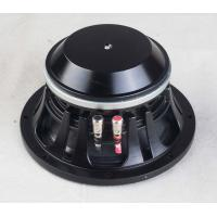 Wholesale Low Frequency Subwoofer Car Woofer Speakers With Bullet / Kapton Coil Former from china suppliers