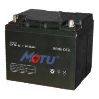 Wholesale AGM  VRLA BATTERY for  UPS, Solar ,lighting from china suppliers