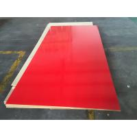 Wholesale 1220*2440mm Melaminemdf from china suppliers