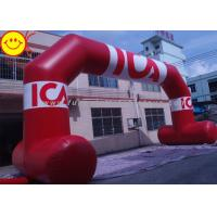 Wholesale Air Blown PVC Giant Red Inflatable Arch With Six Large Removable Banners from china suppliers