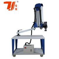 Wholesale 2.0m Arms Servo Electric Tapping Machine With Humanize Control Panel TY-E36 from china suppliers
