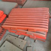 Quality shanbao jaw crusher spare parts high manganese steel jaw plates for sale