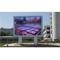 Wholesale Full Color P8 SMD3 In 1 Advertising LED Signs Outdoor LED Digital Billboards from china suppliers