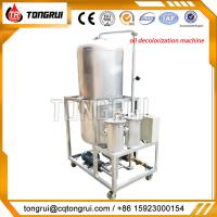 Quality Used Transformer Oil Decolorization Regenerate Machine by adding Silica Gel for sale