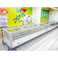 Wholesale Single Sided Produce Cooler Display For Supermarket Frozen Food from china suppliers