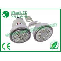 Wholesale 45mm 5050 Led Dot Lights Carousel Auto High Power Led Module from china suppliers