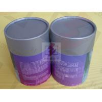 Wholesale Telescoping Cardboard Tube Boxes Small Diameter Round For Packaging from china suppliers