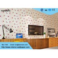 Wholesale Pink And Beige Removable PVC Wallpaper , Modern Wallpaper For Bedrooms from china suppliers