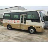 Wholesale RHD Business 19 Seater MiniBus  Rear Axle Diesel Energy Saving Long wheelbase from china suppliers
