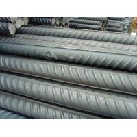 Wholesale Hot Rolled Alloy Road / Construction Steel Bar High Strength 10MM - 72MM Size from china suppliers