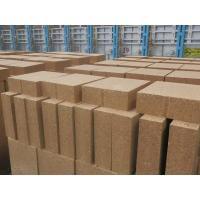 Wholesale High Strength Magnesia Bricks , Magnesia - Alumina Spinel Cement Kiln Brick from china suppliers