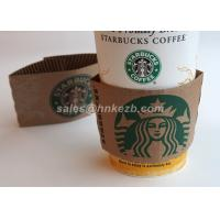 Quality 80mm Logo Print Kraft Paper Coffee Cup Sleeve ,  Ripple Coffee Cup Heat Sleeve for sale