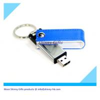 Buy cheap Different Shape usb pen drive leather case  from wholesalers
