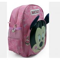 Wholesale oxford cute baby bag--Cute student pack from china suppliers