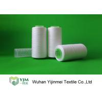 Wholesale RW 40/2 Ring Spun RS Polyester Knitting Yarn On Plastic Cone Or Sample Testing from china suppliers