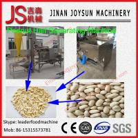 Wholesale Gray Stripper Peanut Half Separating Machine Stripper 2.2kw / 380v from china suppliers