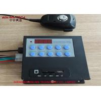 Wholesale GPS Auto Voice Stop Media Player Box from china suppliers