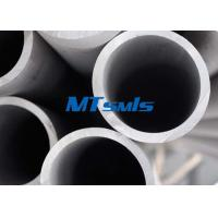 Wholesale S31803 / SAF2205 Duplex Steel Pipe With Annealed & Pickled Surface from china suppliers
