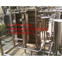 Wholesale plate/board pasteurizer for milk, juice, beverage etc from china suppliers