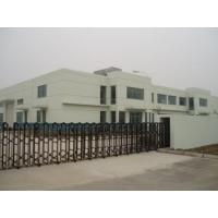 Xuchang Haoxia Insulation Materials Co., Ltd.