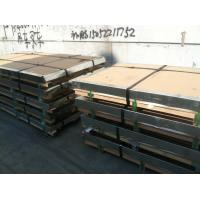 Quality 2mm Thick 316 Stainless Steel Sheet Cold Drawn 316l Stainless Steel Panels for sale
