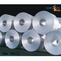 Wholesale Prime Hot Rolled Aluminium Coil With Mill Finished Surface AA1100 1060 1070 from china suppliers
