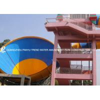 Wholesale Tornado fiberglass water Pool slides for adult aqua park water sport from china suppliers