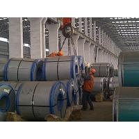 Wholesale Anti Corrosion Carbon Steel Coil Cold Rolled Steel Coil 2000MM OD from china suppliers