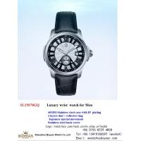 Wholesale Charm Fashion metal wrist watch / high - end metal watches for men from china suppliers