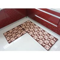 Wholesale Anti-slip acryic tufted Kitchen Floor Mats , Square commercial floor mats from china suppliers