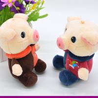 Wholesale Various Color Cute Doll Keychain Pig Shape Printing / Embroidering Logo from china suppliers