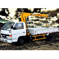 Wholesale Low Price of XCMG SQ5SK2Q Telescopic Truck Mounted Crane from china suppliers