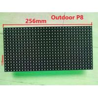 Wholesale Waterproof Outdoor Advertising LED Display , Led Advertising Screens from china suppliers
