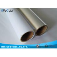 Wholesale Milky Instantly Dry Printing Film / Inkjet Screen Printing Film With HIgh Ink Load Capacity from china suppliers