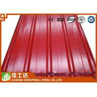 Wholesale Galvanized Corrugated Steel Sheets Metal Floor Sheets 508mm / 610mm Coil ID from china suppliers