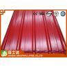 Buy cheap SGCC,DX51D,JIS,ASTM/Steel Material Corrugated Steel Sheets Steel Roof Tiles PE PVDF Coated from wholesalers