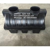 Wholesale Rotational molded 1000L plastic septic tank from china suppliers