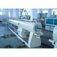 Buy cheap Steel Wire Reinforcing PVC Pipe Extrusion Machine in china  for sale from wholesalers
