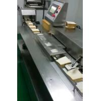 Wholesale Electric Pocket Bread Production Line High Efficiecncy For Jam Bread from china suppliers