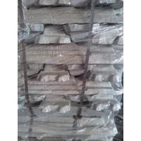 Wholesale Aluminum ingots 99.7% from Fubang company from china suppliers