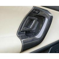 Buy cheap Supperlight Impact Resistant Carbon Fiber Auto Parts , Custom Carbon Fiber Car Parts from wholesalers