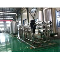 Wholesale Underground Water Treatment Equipment , Water Purification Machine Customized from china suppliers